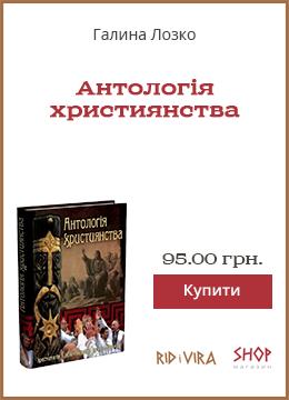 Книга - 1