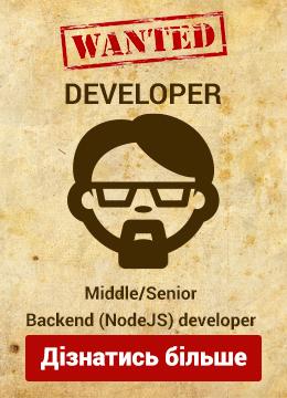 Backend-програміст