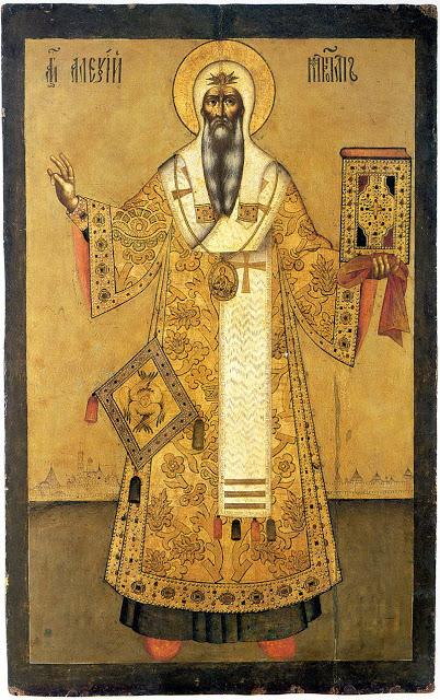Alexius Metropolitan of Moscow