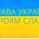Володимир Голуб
